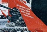 Ressource pour tableau interactif : Etude d'une affiche de propagande soviétique