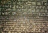 Ressource pour tableau interactif : L'Orient ancien (partie 3, les premières écritures)